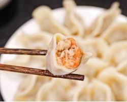 清真速冻饺子牛肉大葱胡萝卜芹菜口味水饺 早餐火锅食材 牛肉胡萝卜