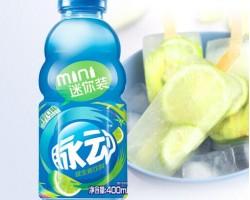 脉动 青柠口味 400ml*15瓶 整箱装 迷你便携小瓶果汁水低糖维生素运动功能饮料