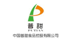中國普甜食品控股有限公司
