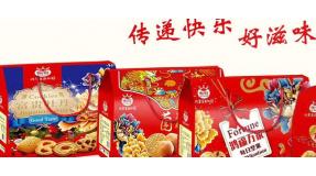 菏泽伽冠食品有限公司